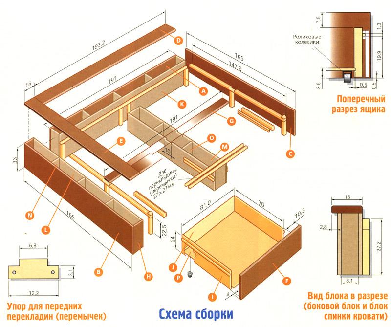Как сделать кровать-подиум - читайте подробнее на нашем сайте...