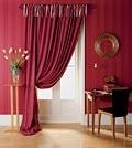 Штора для гостиной может сильно поменять интерьерные акценты.  Выполненные из такой же...