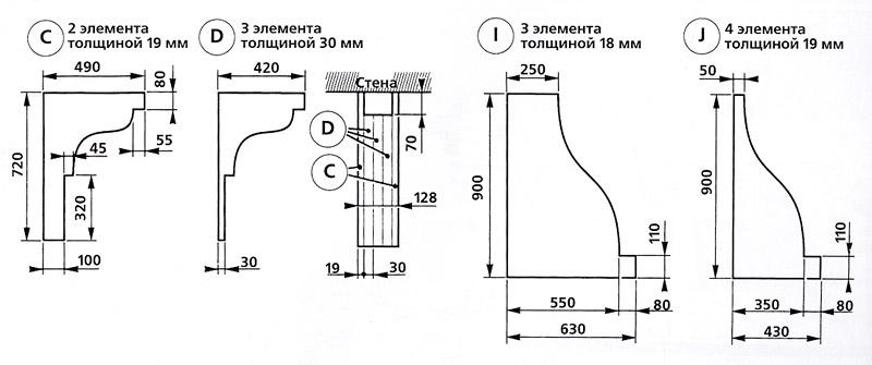Схема сборки. Кухонные вытяжки