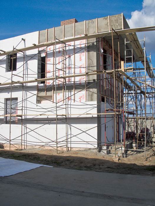 Теплоизоляции зданий строительных конструкций и оборудования