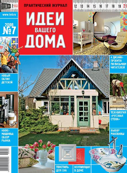 http://www.ivd.ru/images/I2_210.jpg