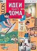 №6 (8) июнь 1998