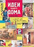 №2 (4) февраль 1998