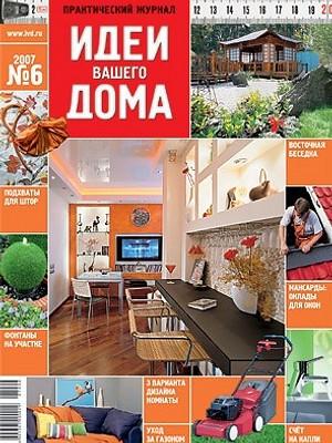 № 6 (107) июнь 2007