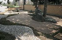 Сад счастья Каре-сансуи