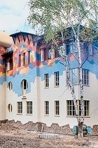 Макияж для фасада