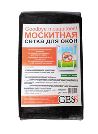 Сетка GESS Goodbye mosquitoes