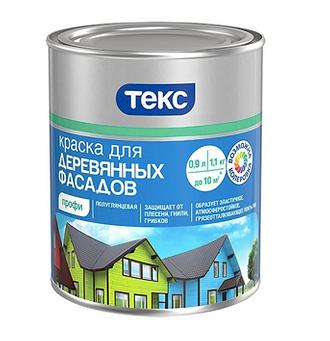 Краска ТЕКС для деревянных фасадов Профи