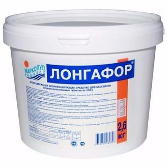 Таблетки для бассейна Маркопул-Кемиклс Лонгафор