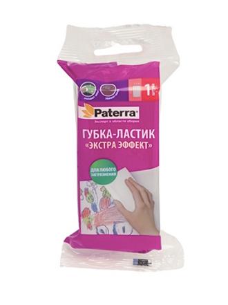 Губка меламиновая Paterra Extra Effect