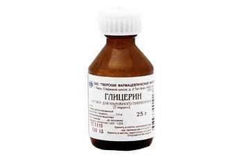 Глицерин раствор для наружного применения флаконы 25 г