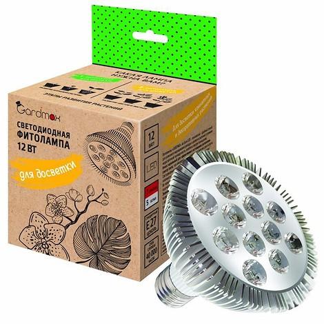 Лампа для досветки растений