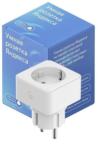 Умная розетка Яндекса, белый