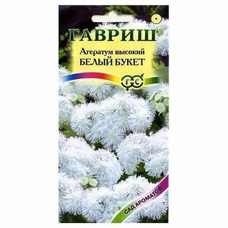 Семена Гавриш Сад ароматов Агератум Белый букет