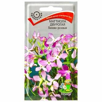 Семена ПОИСК Маттиола двурогая Лилово-розовая