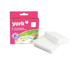 Губка меламиновая York для деликатной очистки
