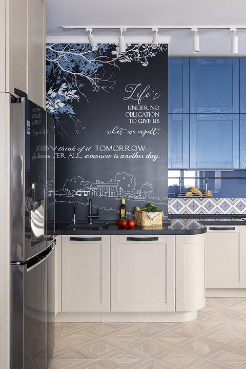 Роспись в кухонной зоне с цитат...