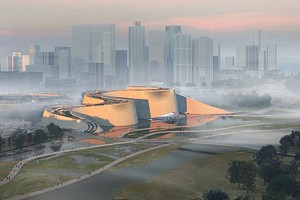Извилистые формы и парк на крыше: как будет выглядеть музей естественной истории в Китае