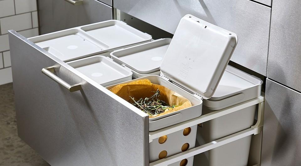8 предметов из ИКЕА для сортировки и хранения мусора (а вы сортируете?)