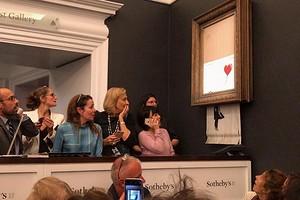 Изрезанную картину Бэнкси «Любовь в мусорном баке» продали на аукционе за 1,8 млрд рублей