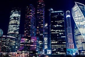 Самые высокие небоскребы в Москве: в столице представили новый проект