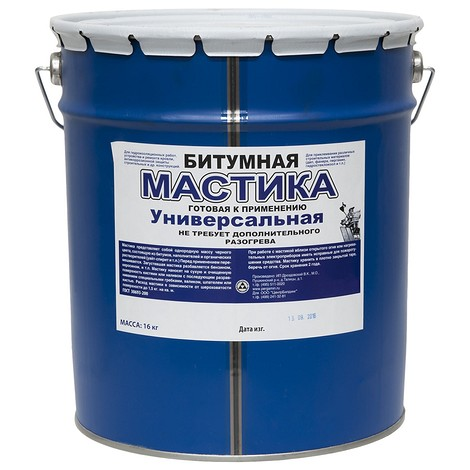 Универсальная битумная мастика, 20 л