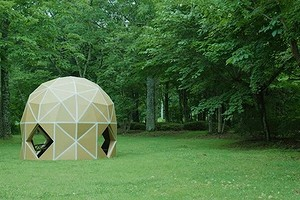Переносной картонный «домик»: японский архитектор представил необычный проект