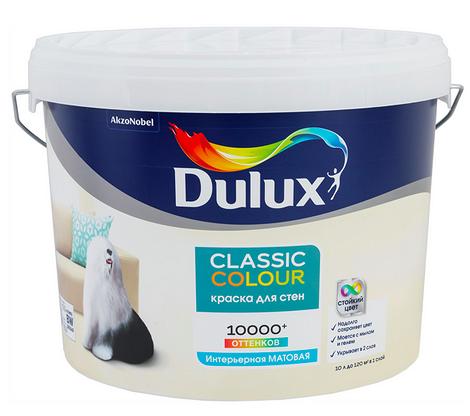 Акриловая краска Dulux Classic Colour, 10 л