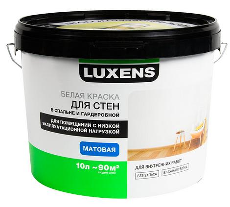Краска для стен и потолков Luxens база A, 10 л