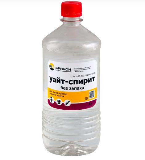 Уайт-спирит Арикон без запаха, 1 л