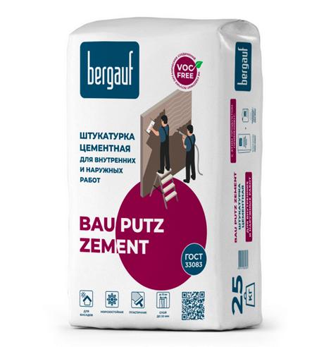 Штукатурка цементная Bergauf Bau Putz Zement, 25 кг