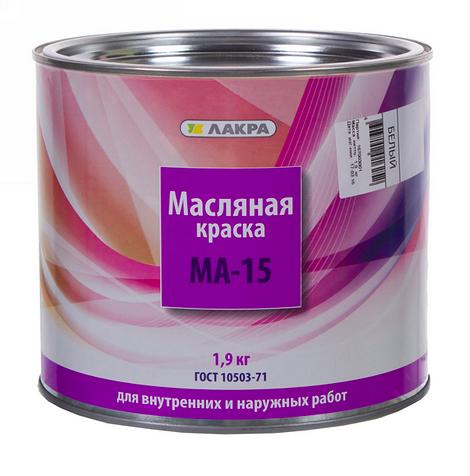 Масляная краска Лакра МА-15, 1,9 кг