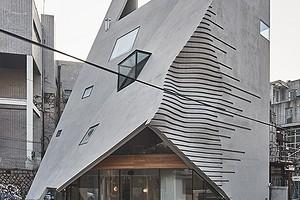 Дом с «лицом» на фасаде: в Южной Корее построили необычное здание