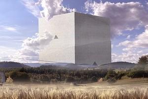 Архитектор представил проект самой большой деревянной постройки в мире
