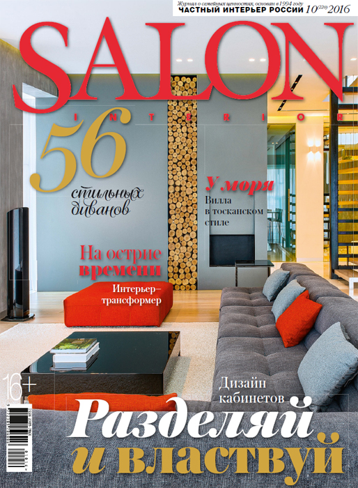 SALON-interior 10(220)