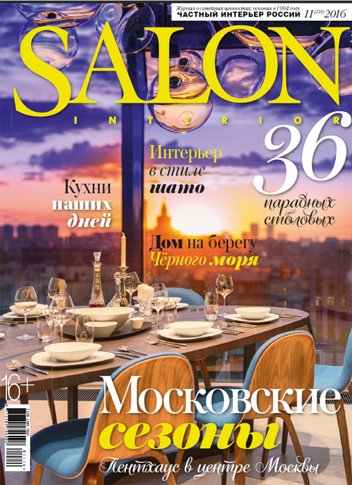 SALON-interior 11(221)