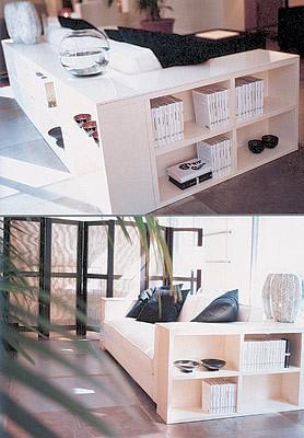 Мебель для книголюба