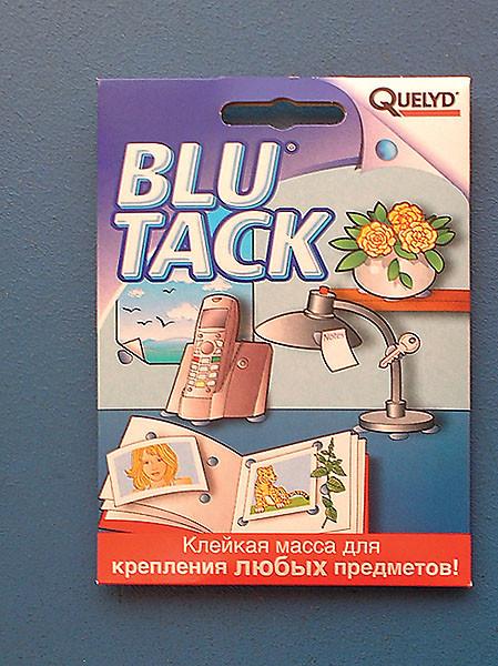 Blu Tack -  и никаких гвоздей