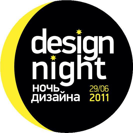 Летний праздник дизайна