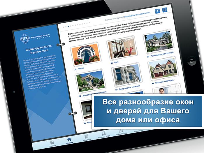 VEKA для iPad