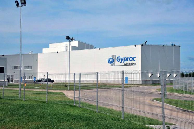 Набирая обороты: завод по производству гипсокартона