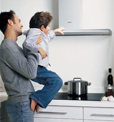 Кухонные воздухоочистители