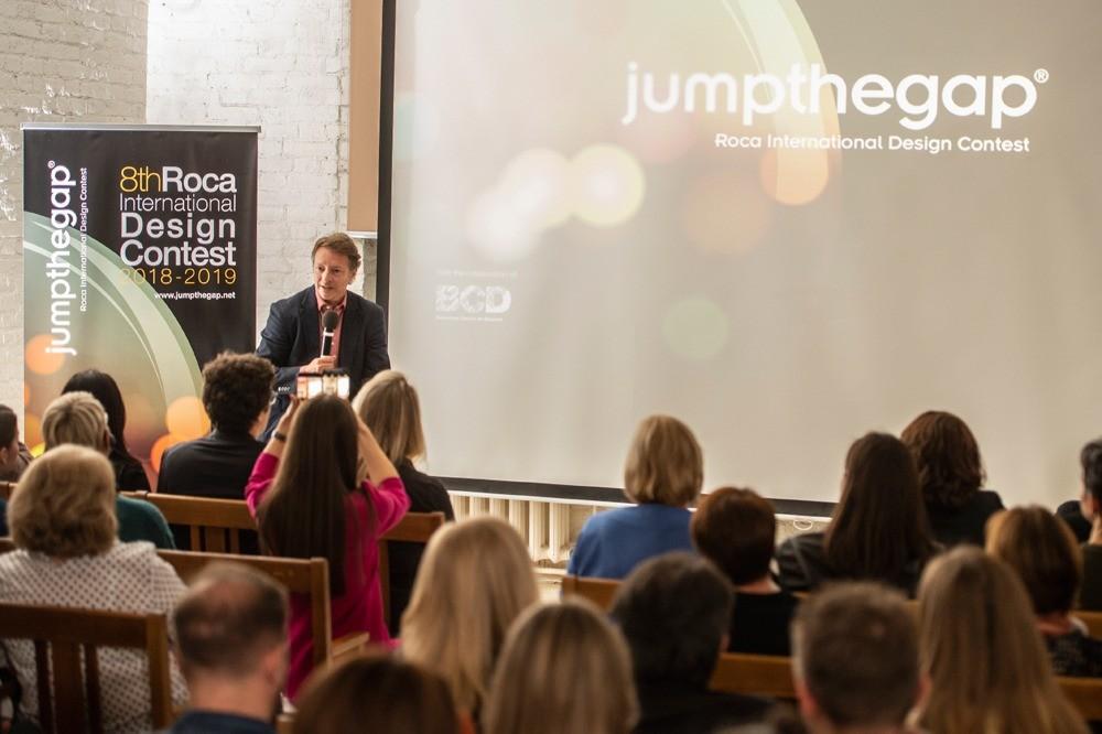Стартовал прием заявок на конкурс дизайна jumpthegap