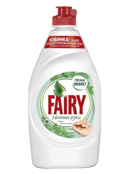 Средство для мытья посуды Fairy, чайное дерево и мята