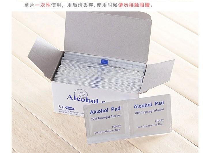 Спиртовые салфетки (70% изопропиловый спирт), 36 штук