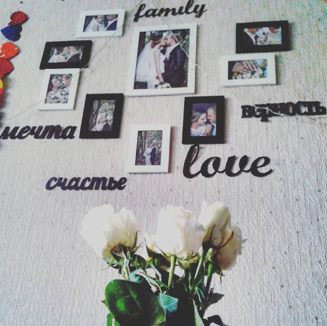Фото: Instagram @f.by.t