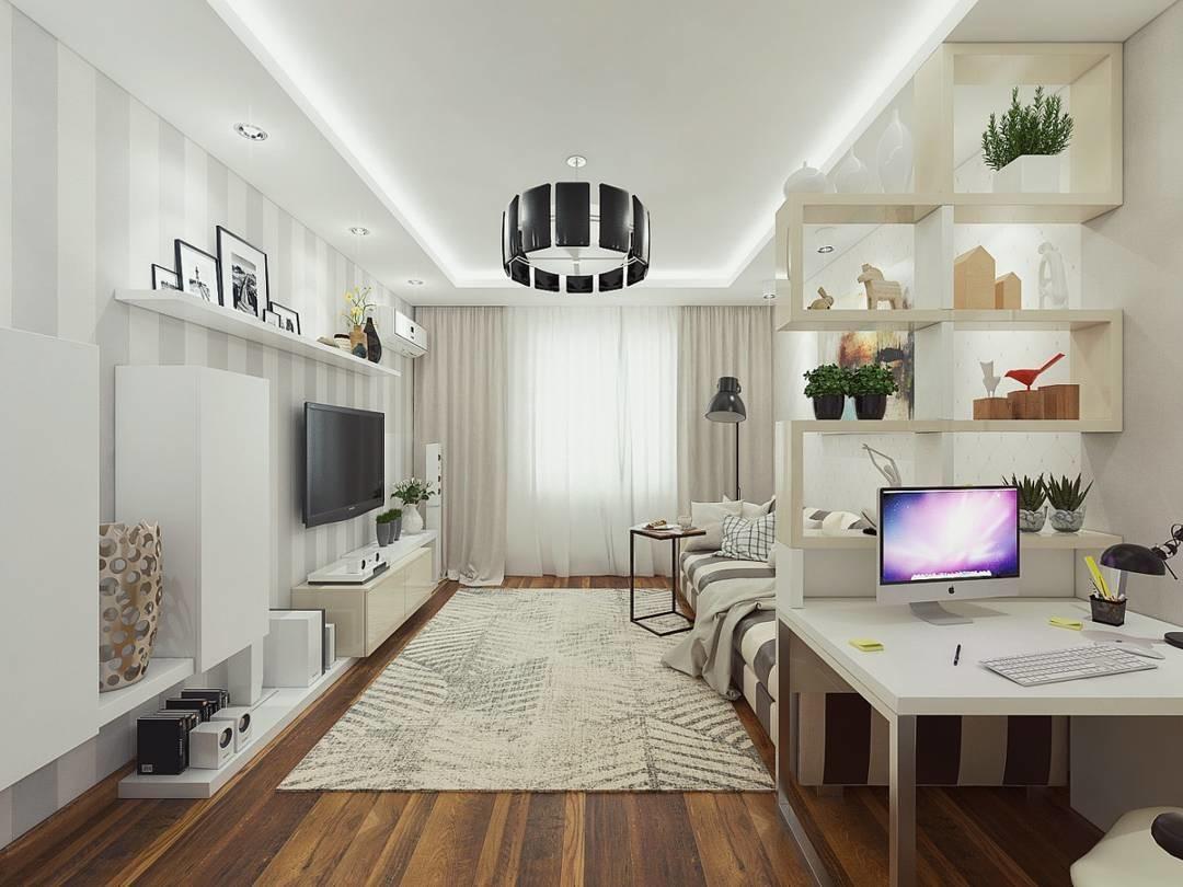 Как сделать маленькую квартиру уютной: 11 полезных идей