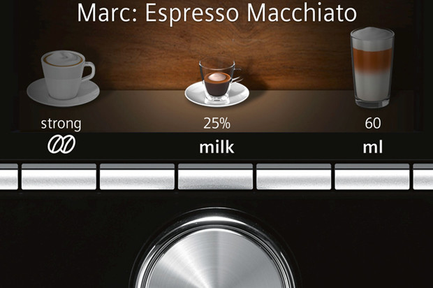 Напиток по индивидуальному заказу: новые кофемашины для настоящих гурманов
