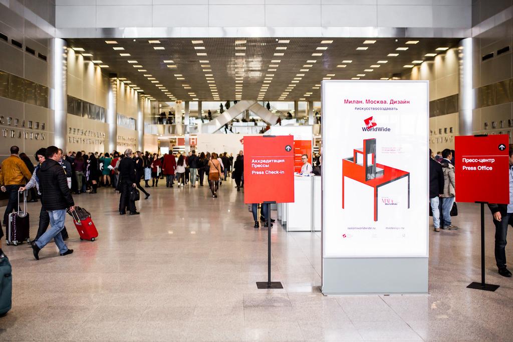 Salone del Mobile.Milano Moscow 2018: что ждать от «миланской» выставки в Москве