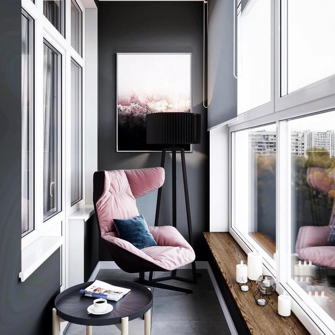 7 мест в квартире, где можно устроить зону отдыха